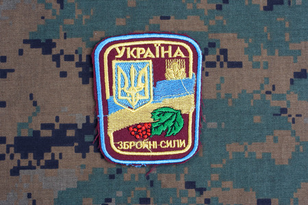 illustrative material: KIEV, UKRAINE - July, 16, 2015.  Ukraine Army uniform badge