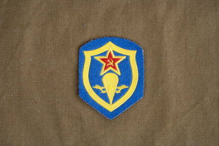 Soviet Army Airborne forces  shoulder patch on khaki uniform background