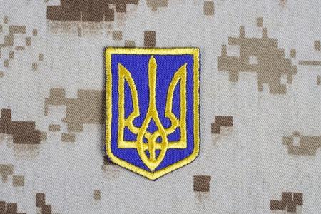 illustrative material: KIEV, UKRAINE - July, 16, 2015.  Ukraine Army uniform badge - trident - Emblem of Ukraine Editorial