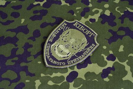 unofficial: KIEV, UKRAINE - July, 08, 2015. Ukraine Army unofficial uniform badge CYBORG