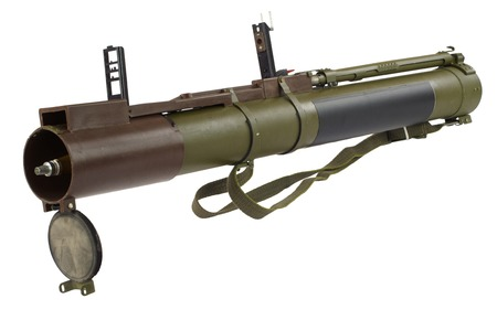 anti-tank rocket propelled grenade launcher