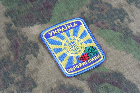 illustrative material: KIEV, UKRAINE - Apr. 26, 2015. Ukraine Army uniform badge