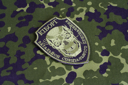 illustrative material: KIEV, UKRAINE - July, 08, 2015. Ukraine Army unofficial uniform badge CYBORG