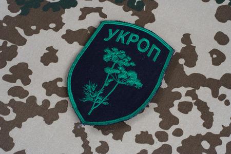 illustrative material: KIEV, UKRAINE - July, 08, 2015. Ukraine Army unofficial uniform badge UKROP