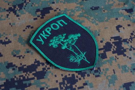 unofficial: KIEV, UKRAINE - July, 08, 2015. Ukraine Army unofficial uniform badge UKROP