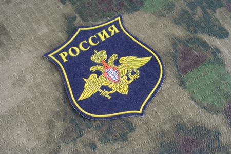 illustrative material: KIEV, UKRAINE - Apr. 26, 2015. Russian Army uniform badge