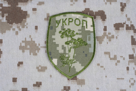 unofficial: KIEV, UKRAINE - Apr. 26, 2015. Ukraine Army unofficial uniform badge UKROP