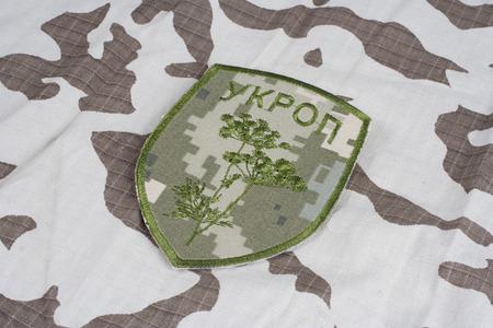 illustrative material: Ukraine Army unofficial uniform badge UKROP
