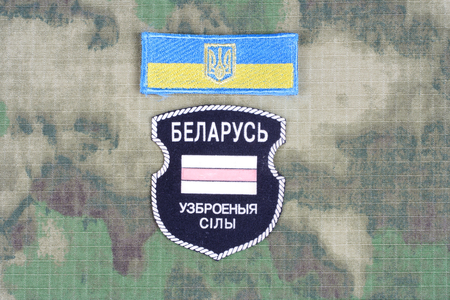 unofficial: KIEV, UKRAINE - August, 06, 2015. Belarusian volunteers in Ukraine  Army. Russian-Ukraine war 2014 - 2015. Unofficial uniform badge