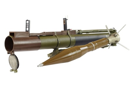 anti-tank rocket propelled grenade launcher