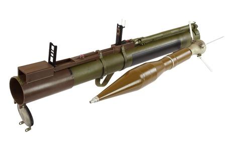 anti-tank rocket propelled grenade launcher bazooka isolated on white