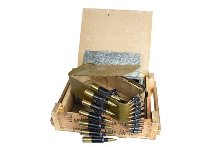 machinegun: army box with ammunition belt isolated