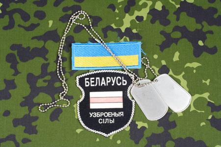 troop: KIEV, UKRAINE - August, 06, 2015. Belarusian volunteers in Ukraine  Army. Russian-Ukraine war 2014 - 2015. Unofficial uniform badge with identification dog-tags Editorial