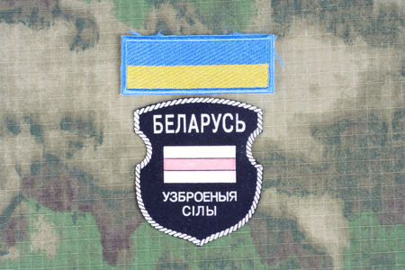 illustrative material: KIEV, UKRAINE - August, 06, 2015. Belarusian volunteers in Ukraine  Army. Russian-Ukraine war 2014 - 2015. Unofficial uniform badge