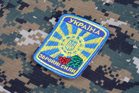 illustrative material: KIEV, UKRAINE - Apr. 26, 2015. Ukraine Army uniform badge