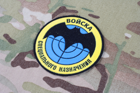 illustrative material: KIEV, UKRAINE - August 19, 2015. Russian Special Forces uniform badge Editorial