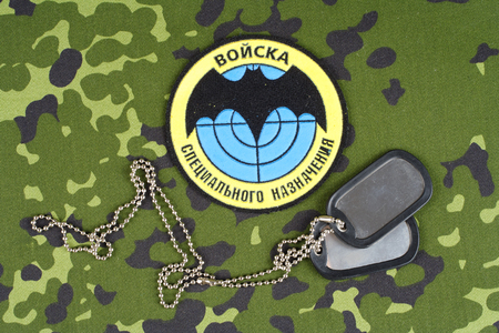 KIEV, UKRAINE - August 19, 2015. Russian Special Forces uniform badge Editorial