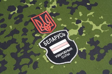 KIEV, UKRAINE - August, 06, 2015. Belarusian volunteers in Ukraine Army. Russian-Ukraine war 2014 - 2015. Unofficial uniform badge