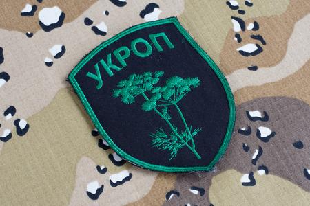 KIEV, UKRAINE - July, 08, 2015. Ukraine Army unofficial uniform badge UKROP