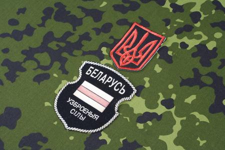 KIEV, UKRAINE - August, 06, 2015. Belarusian volunteers in Ukraine Army. Russian-Ukraine war 2014 - 2015. Unofficial uniform badge