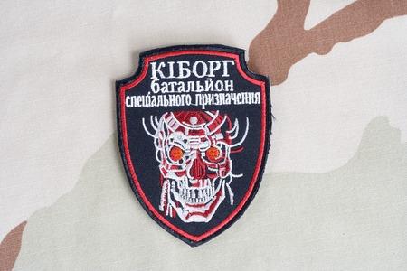 KIEV, UKRAINE - July, 08, 2015. Ukraine Army unofficial uniform badge CYBORG