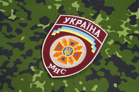 KIEV, UKRAINE - July, 16, 2015. State Emergency Service of Ukraine uniform badge Editorial
