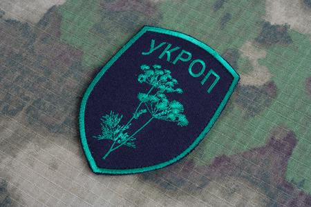 KIEV, UKRAINE - July, 16, 2015. Ukraine Army unofficial uniform badge
