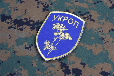 KIEV, UKRAINE - July, 16, 2015. Ukraine Army unofficial uniform badge UKROP