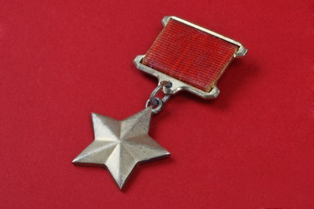 The Gold Star medal is a special insignia that identifies recipients of the title Hero in the Soviet Union