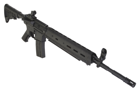 m16 rifle isolated on a white background Stock Photo