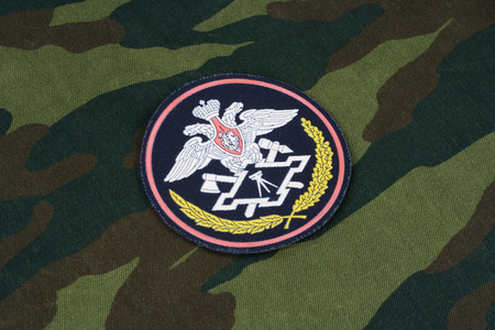 KIEV, UKRAINE - Feb. 25, 2017. Russian Army engineer corps uniform badge background 報道画像