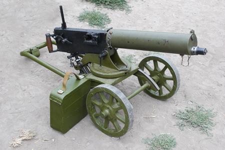 Maxim Gun machinegun