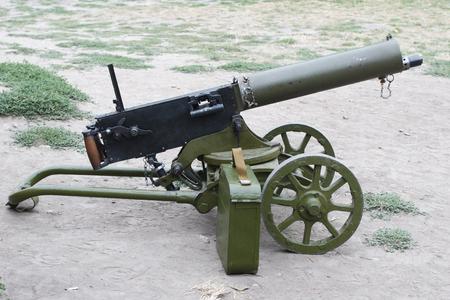 Maxim Gun machinegun Stock Photo