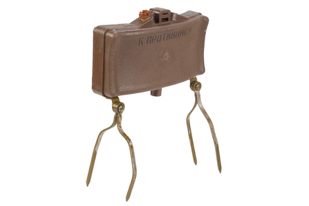 MON-50 soviet, plastic bodied, directional type of anti-personnel mine. Text on russian -