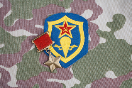 The Gold Star medal is a special insignia that identifies recipients of the title Hero in the Soviet Union on Soviet and Airborne forces shoulder patch on camouflage uniform