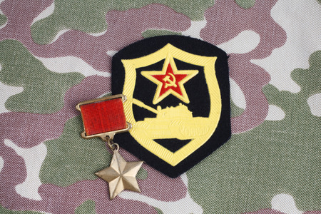 The Gold Star medal is a special insignia that identifies recipients of the title Hero in the Soviet Union on Soviet and Tank Corps shoulder patch on camouflage uniform