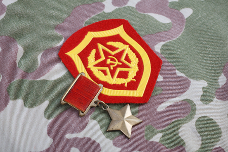The Gold Star medal is a special insignia that identifies recipients of the title Hero in the Soviet Union on Soviet and Mechanized infantry shoulder patch on camouflage uniform