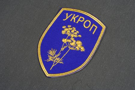 KYIV, UKRAINE - July, 16, 2015. Ukraine Army unofficial uniform badge