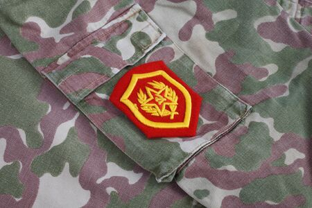 USSR military uniform - Soviet Army Mechanized infantry shoulder patch on camouflage uniform