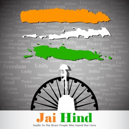 aug: India Background Illustration
