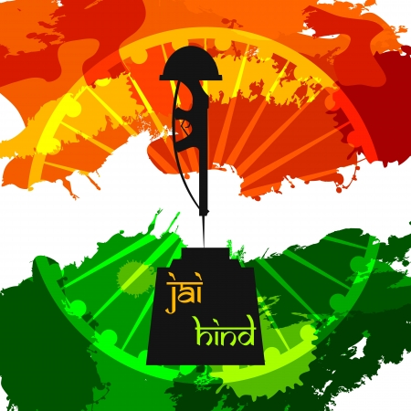 agosto: India Fondo