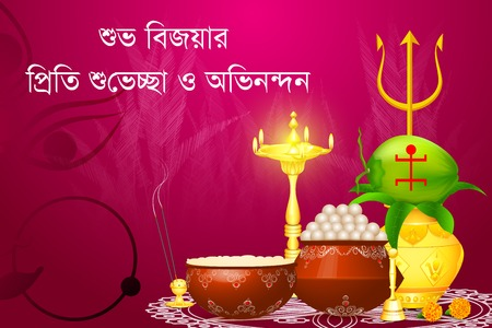 blessings: easy to edit vector illustration of wishes for Durga Puja ( Wishes and Blessings for Subho Bijoya)