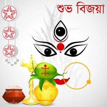 easy to edit vector illustration of Subho Bijoya wishing for Happy Dussehra Vector