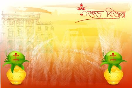 divinit�: facile � modifier vecteur de Subho Bijoya souhaiter Joyeux Dussehra