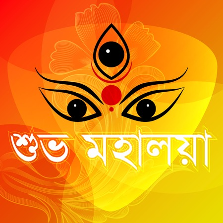 easy to edit vector illustrationface of Goddess Durga for Happy Mahalaya message Vector