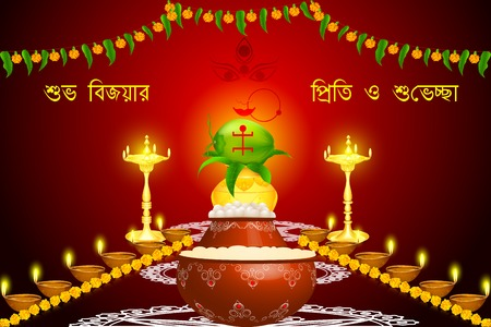 bengali: easy to edit vector illustration of wishes for Durga Puja ( Wishes and Blessings for Subho Bijoya)