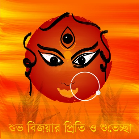 puja: easy to edit vector illustration of wishes for Durga Puja ( Wishes and Blessings for Subho Bijoya)