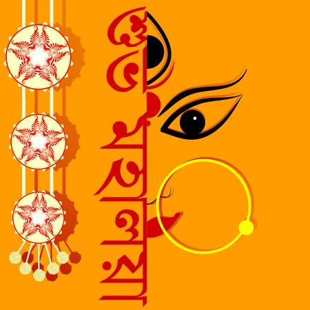 puja: easy to edit vector illustrationface of Goddess Durga for Happy Mahalaya message Illustration