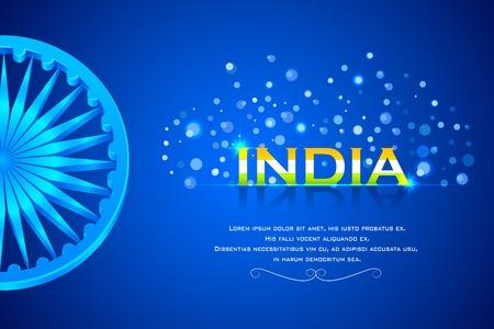 ashok: easy to edit vector illustration of India Background with Ashok Chakkra Illustration