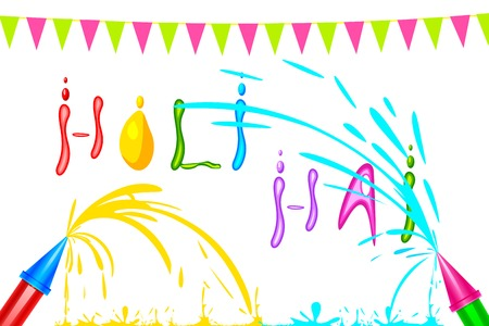dhulandi: easy to edit vector illustration of colorful background wishing Holi Hai (Its Holi) Illustration